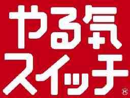 スクールIE三島北校
