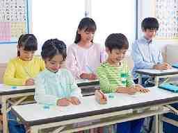 公文式 西中新田教室