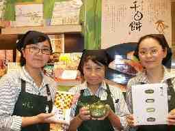井ケ田製茶株式会社 茶寮kikusui トレッサ横浜店
