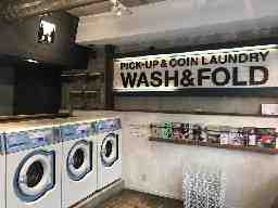 PICK-UP&COIN LAUNDRY WASH&FOLD 奥沢店
