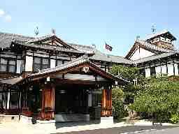株式会社 奈良ホテル