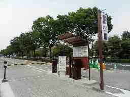 一般財団法人京都市都市整備公社