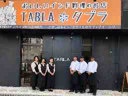 Indian restaurant TABLA 福山春日店