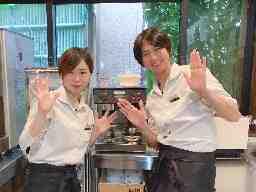 株式会社Restaurant空