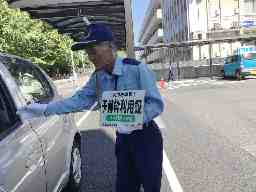 日本安全警備株式会社