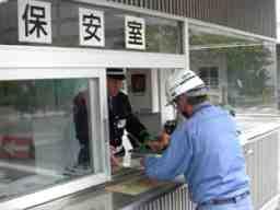 豊警備保障株式会社 名古屋営業所
