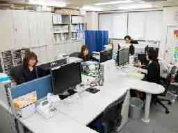 尾崎会計事務所