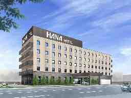 株式会社リゾート花湯の森 北本天然温泉 ハナホテル北本