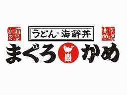 有限会社仁井田商店