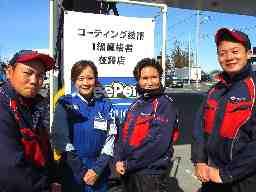 エネクスフリート株式会社 横田給油所