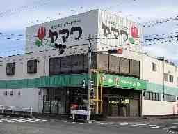 株式会社ヤマワ