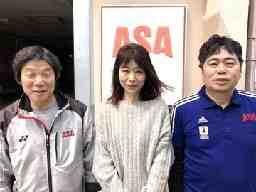 有限会社仁平新聞舗(A)ASA戸塚南部(B)ASA大船北部