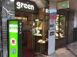 喫茶green