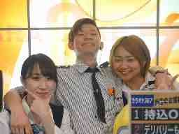 カラオケ747 新宿一番街店