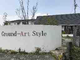 松岡工業株式会社 Ground-Art Style