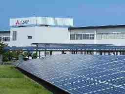 三菱電機株式会社 受配電システム製作所