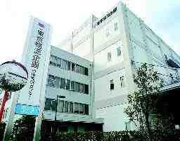 東京物流企画株式会社