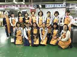 江坂運輸株式会社