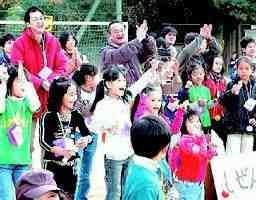 松戸市学童保育の会