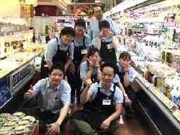 株式会社吉岡食品店
