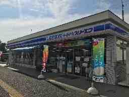ローソン・スリーエフ 府中小柳町店