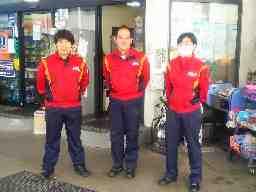 山田石油株式会社