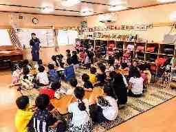 天白区学童保育共同センター
