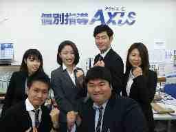 個別指導Axis 東野校
