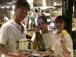 MASUYA F&D株式会社 煮こみ 漬け料理 ますきち