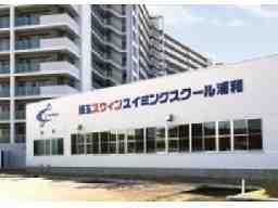 株式会社埼北スイミングスクール