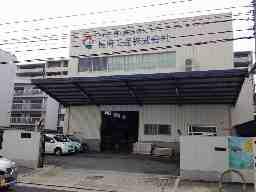 長府工産株式会社 大阪支社