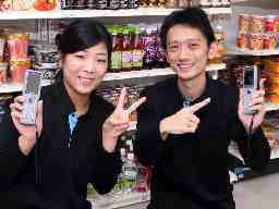エイジス九州株式会社