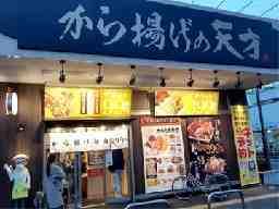 ミライザカ 駒澤大学店