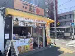 株式会社Next Stage Japan