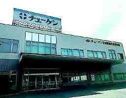 株式会社チューケン日本医薬中央研究所 福岡支社