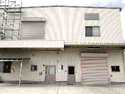 太子製麺株式会社
