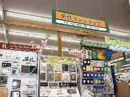 デザインショップ ユニディ狛江店 株式会社東洋堂