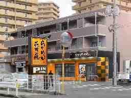 らあめん花月嵐 東広島西条店
