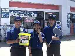 福岡スタンダード石油株式会社