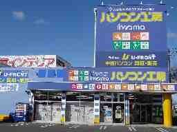 パソコン工房仙台泉店