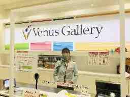 ヴィーナスギャラリー姫路白浜店