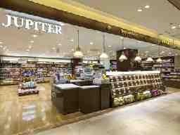 ジュピターコーヒー株式会社