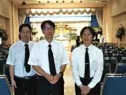 長崎県央農業協同組合(JAながさき県央) 葬祭事業部
