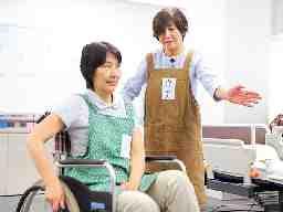 株式会社日本教育クリエイト名古屋支社 三幸福祉カレッジ