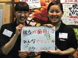 有限会社カントリーフーズ 旨い魚と旨い酒 炭鮮 仙台駅前店