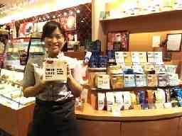ドトールコーヒーショップ神戸大学病院店