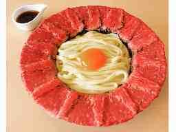 吉岡マグロ節センター マルヨシ製麺所 麺屋マルヨシ