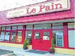 Boulangerie Le Pain
