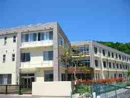 社会福祉法人国見会 救護施設 東山荘
