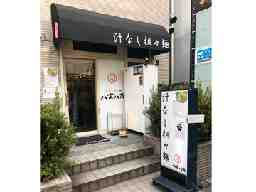 株式会社コンプリート・サークル